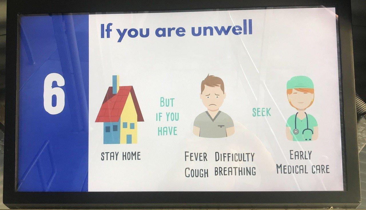 Islamic school Brisbane digital signage sample slide 3